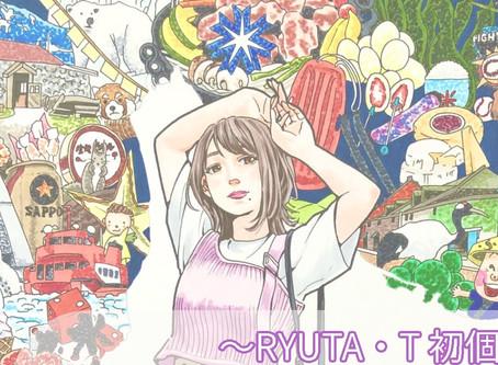 RYUTA・T初個展~『色彩の暴力』