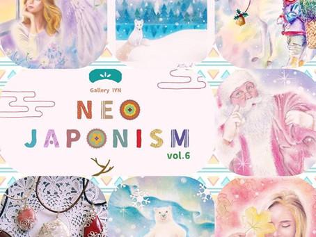 Neo Japonism vol.6