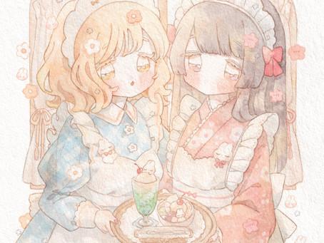 和風メイドと洋風メイド  2021/07/23~08/03