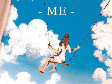 杉山菜々 個展『ME』