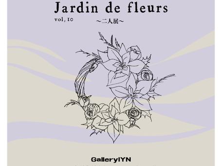 『Jardin de fleurs vol.10』