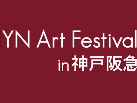 IYN Art festival in 神戸阪急
