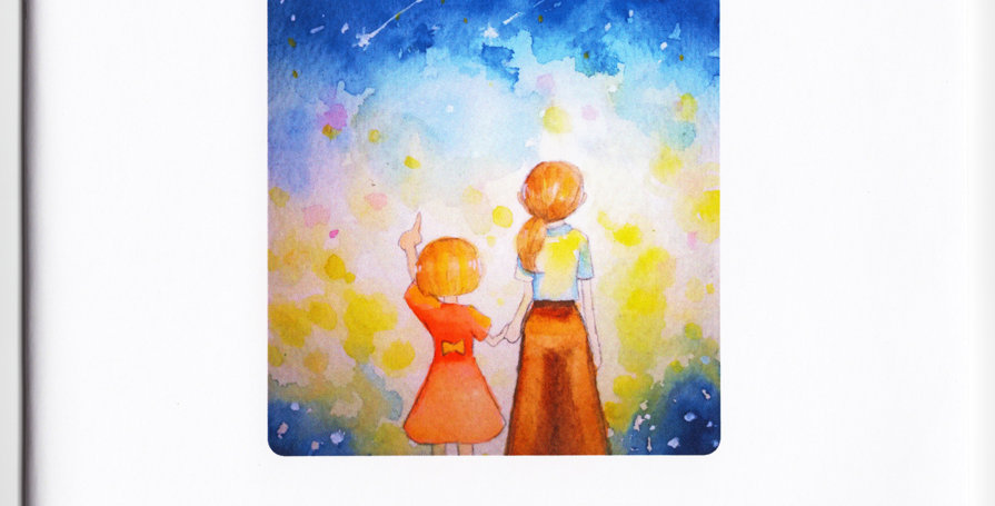 絵本「星空を駆けて」