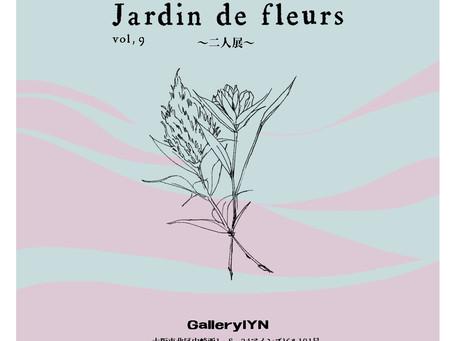 『Jardin de fleurs vol.9』