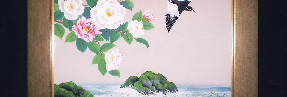椿とセキレイ F10山口渓華