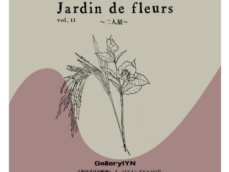 『Jardin de fleurs vol.11』