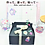 Thumbnail: SminkArt塗り絵シール【 宇宙柄 】 A4サイズ2種/セット<塗り絵デザインシール>