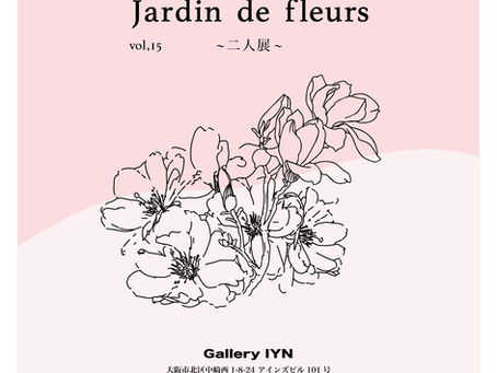 『Jardin de fleurs vol.15』