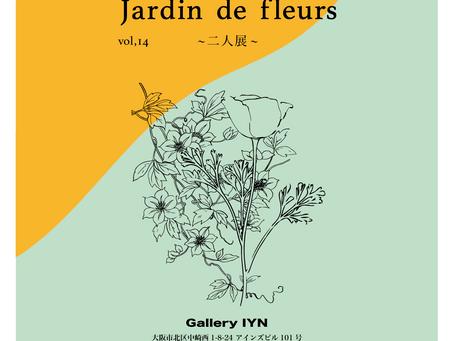 『Jardin de fleurs vol.14』