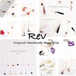 Original handmade Rev