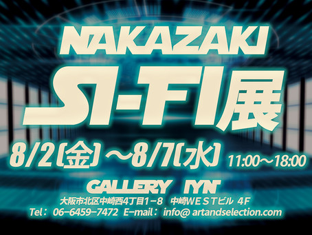 ~Nakazaki Si-Fi展~