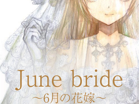 June Bried ~6月の花嫁~