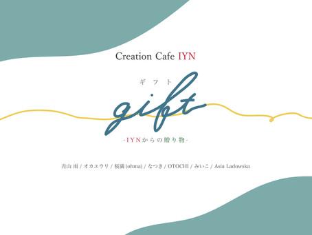 gift-IYNからの贈り物