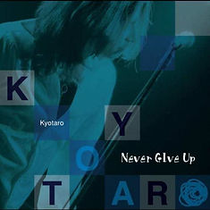 Never Give Up.ジャケット.jpg