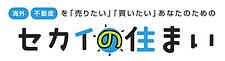sekaisumai_logo_white.png