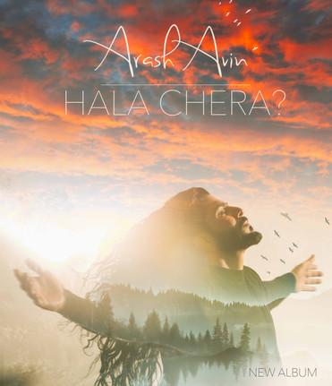 HALA CHERA-2.jpg