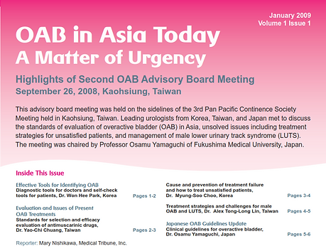 200901 OAB in Asia Today_001 Cover.png