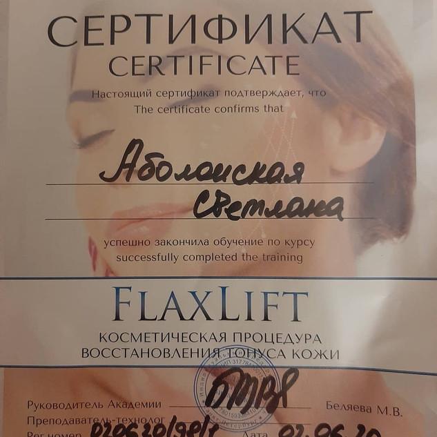 sertifikat_1.jpg
