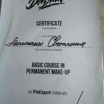 sertifikat_4.jpg