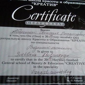sertifikat_6.jpg