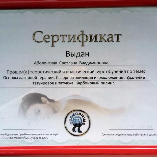 sertifikat_5.jpg