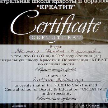 sertifikat_2.jpg