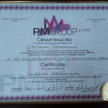 sertifikat_9.jpg