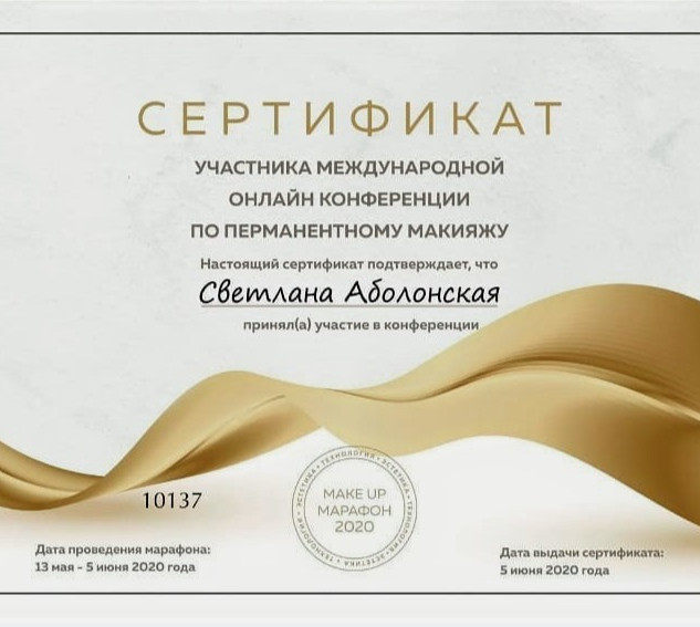 sertifikat_3.jpg