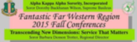 AKA Las Vegas, Psi Upsilon Omega Chapter, Alpha Kappa Alpha Sorority, Inc., Nevada, PUO, AKA Las Vegas