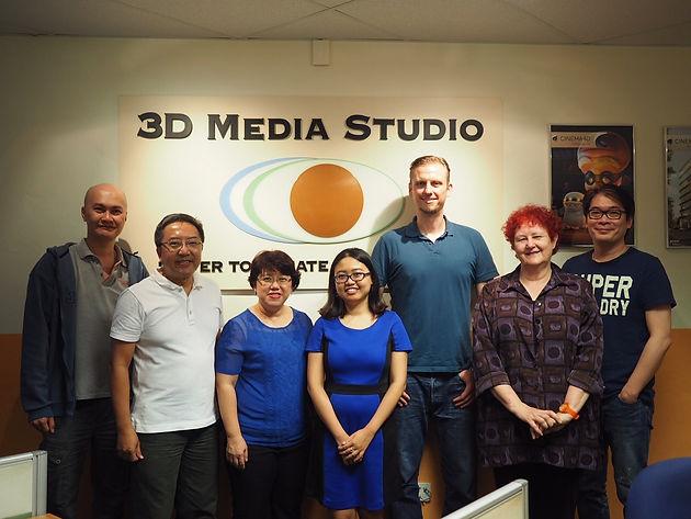 Cinema 4D R17 Product Training at MAXON Authorised Training