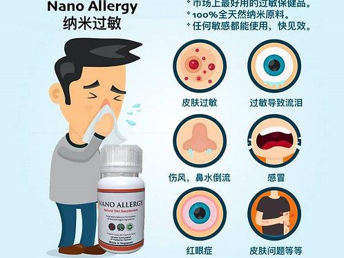 Nano Allergy