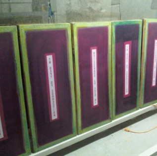 SILK SCREEN FOR PRINTING ON PANT LEGS