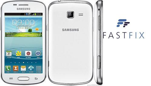 Bateria Samsung Trend S Duos 2 / GH43-03701B