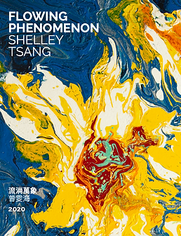 Shelley Tsang 曾雯海   SIG善美   www.shelleytsang.com