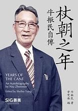 Shelley Tsang 曾雯海 | SIG善美 | www.shelleytsang.com