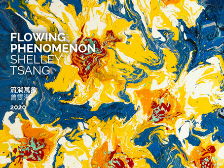 FLOWING PHENOMENON  - Abstract Expressionism in China