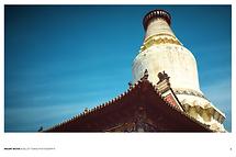 MOUNT WUTAI - Shelley Tsang Photography