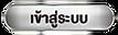 เฮียหมา-เว็บหวยออนไลน์อันดับ-1-8-mini.png