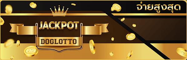 banner-jackpot.png