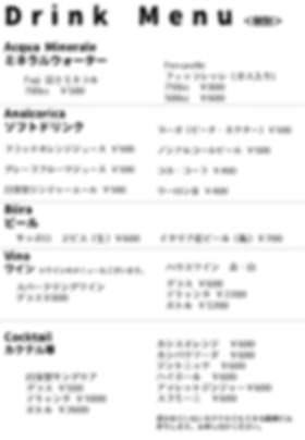 2019夏 メニュー 価格改定版 ドリンク1.png