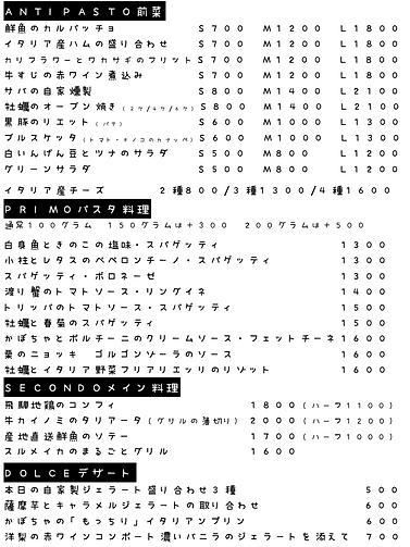 11月1週メニュー.png