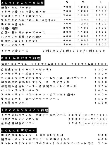 11月4週メニュー1.png
