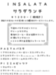 フェーズ3 7月2週~ランチ.png