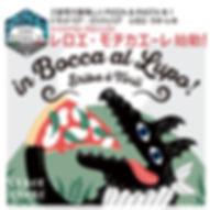 モチカエーレ 正方形.jpg