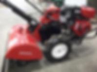 Rent Honda Tiller FRC 800K1A, B&B Rental, Sidney, MT