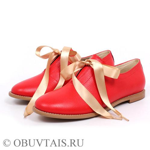 42f2c8681 Женская обувь большого размера от производителя