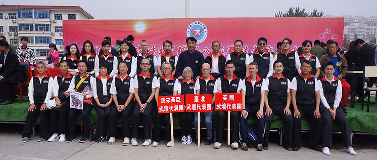 A meeting of international clubs at Wu Zhong Bajiquan Research Association festival in Cangzhou.