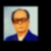 Grand Master Liu Yun Qiao