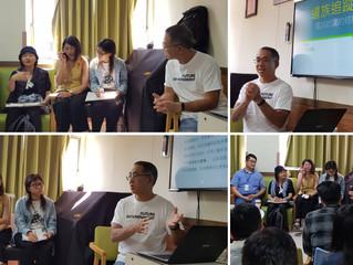遺族追蹤關懷~電話訪談的經驗分享──埔里基督教醫院五樓活動室
