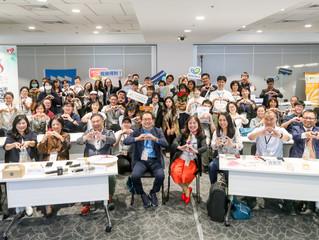第一屆「燃點之心」社會創新行動方案選拔賽 決選暨頒獎典禮